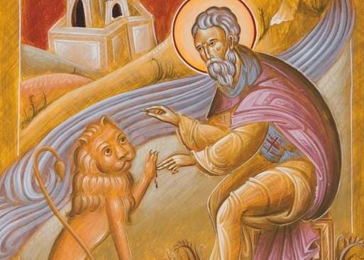 za1 Всемирното Православие -  ПРЕПОДОБНИ ГЕРАСИМ ЙОРДАНСКИ